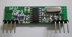 低成本超外差RF模塊(PT4316)