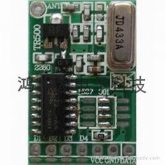 大功率固定碼/學習碼ASK發射模塊