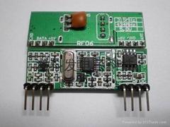 高靈敏度超外差中頻RF接收模塊