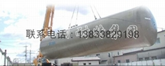 FRP double-layer tank