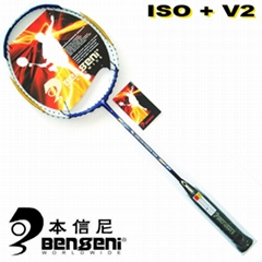 100% Graphite 3/4 one piece badminton racket
