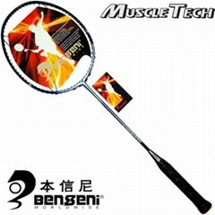 100% Graphite 3/4 one piece badminton racket