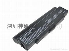 SONY VGP-BPL2 VGP-BPS2A Laptop battery NEW