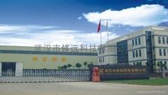 Wuhan longway S.&T. CO., LTD.