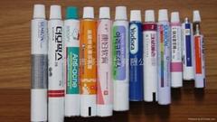 药用铝质软管、铝软管、药用软膏铝管、铝质软管、药用铝管、铝管
