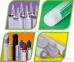 铝软管;染发铝管;药用铝管;牙膏铝管;胶水铝管;美术颜料铝管