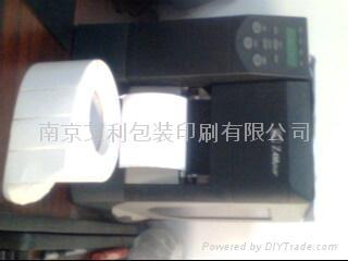 加工印刷不干胶标签贴纸 1