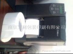 加工印刷不干胶标签贴纸
