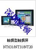 OMRON歐姆龍觸摸屏NT20-ST121-EC
