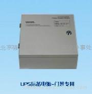 易覺安UPS門禁線性電源