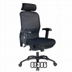 办公家具 OF365品牌大班椅