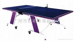 双鱼703乒乓球台