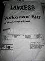 抗氧化劑BHT 1