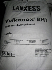 抗氧化剂BHT