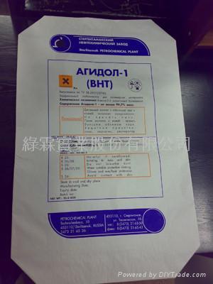 抗氧化劑BHT 2