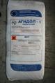 抗氧化劑BHT 3