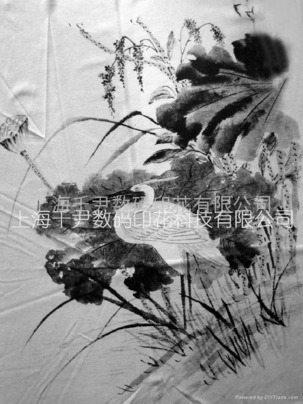 上海熱轉移印花,熱昇華轉印, 1