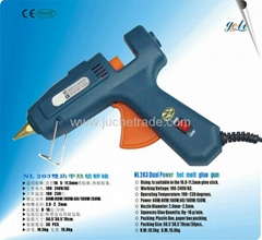 耐利澳双功率热熔胶枪(NL203)