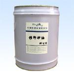PU聚氨脂专用高效脱模剂