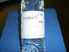 水性阻燃劑
