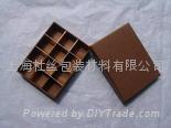 12格巧克力盒  月餅盒