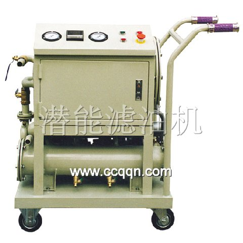Oil Purifier for Fuel Oil and Light Lubricant Oil 1