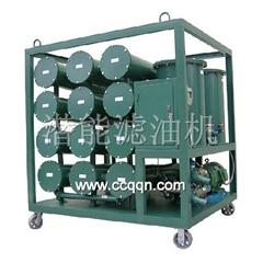 Transformer Oil Regenerator