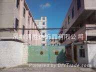 深圳市永運包裝制品有限公司