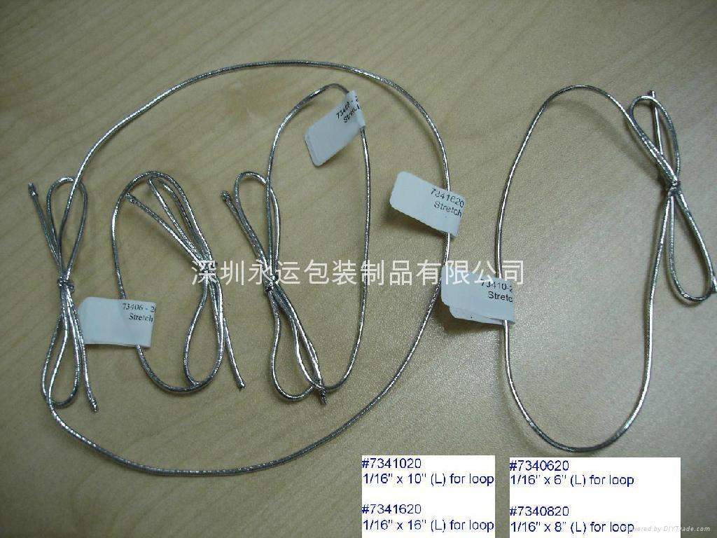 Stretch Loop 3