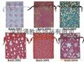 Gift Pouch / Velour Bag / Velvet Pouch 1