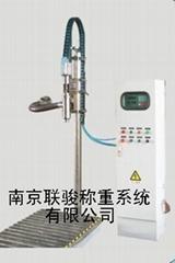 南京联骏全自动液体定量灌装机秤