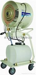 AIR COOL移動式衛生防疫噴霧消毒機