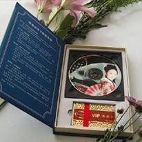 軟件包裝盒光盤CD包裝盒設計彩色印刷