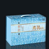 北京高檔月餅禮品包裝盒設計製作 1