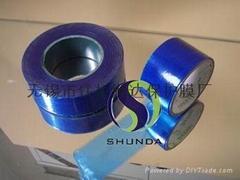 鋁膜保護膜