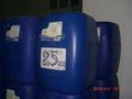 洗衣液25KG桶装 1