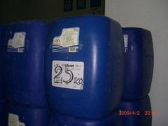 洗衣液25KG桶装