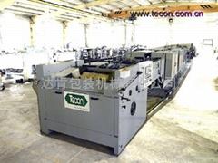 化工纸袋机械