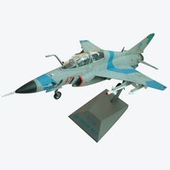 金屬仿真山鷹/FCT飛機模型