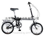 伸缩折叠自行车