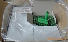 对讲机锂电池小勇士专业供应