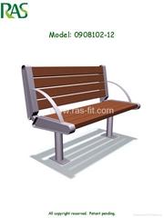 0908102 - Garden Bench