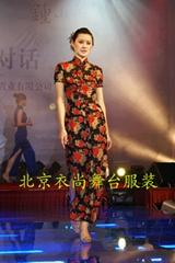 北京衣尚舞臺服裝之旗袍