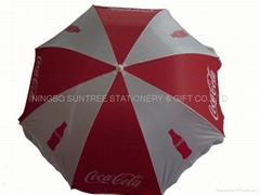 High quality Beach umbrella