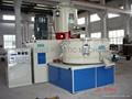 SRL-Z Series PVC Mixing Machines