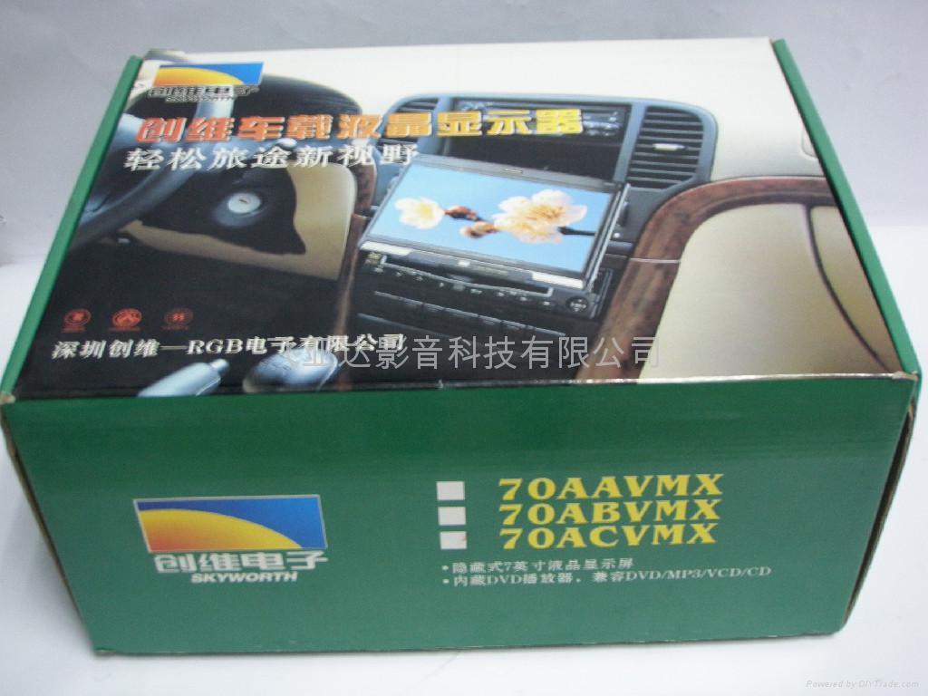 汽车音响 车载影碟机 车载DVD外接大功放 创维车载DVD 70ACVMX高清图片