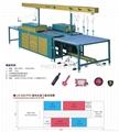 PVC双向生产线
