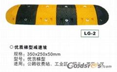 橡胶护角/减速带/各种交通设施安全产品