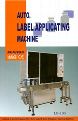 AUTO. HIGH SPEED LABEL APPLICATING MACHINE LB-100