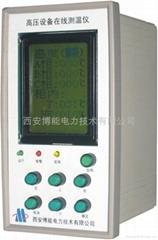 断路器触头温度监测装置